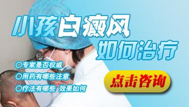 安阳白癜风治疗哪家医院最好